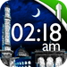Islamic Weather & World Clock with 70+ stunning wallpapers (Mosques, 9